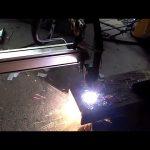 1530 mașină automată portabil ieftin de tăiat plasma cu cnc