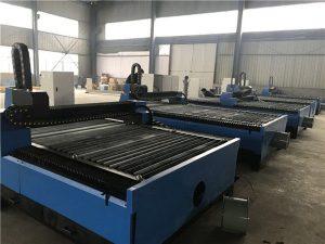 Alibaba China Placi de metal Placă de tăiere cu plasmă pentru tăiere cu plasmă cnc 1325 pentru oțel inoxidabil