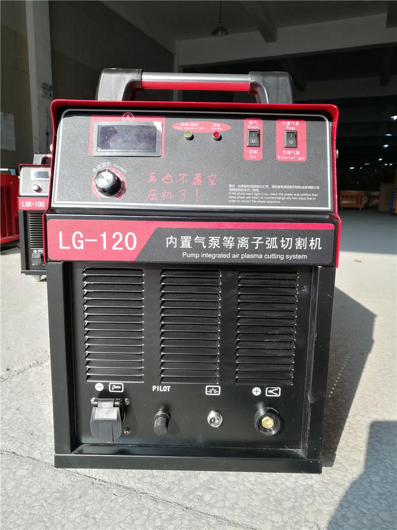 Invertitor plasmatic Freză cu plasmă de aer
