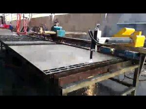 masina de taiat otel metal mini flacara portabila, masina de taiat plasma cu pret