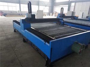 Vânzare profesională directă din fabrică aluminiu anodizat din aluminiu G cod cnc mașină de tăiat plasma